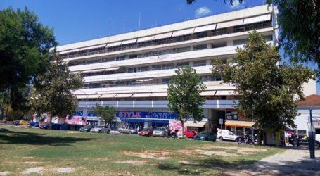 Βόλος: Χωρίς ραντεβού πλέον η εξυπηρέτηση στις δημόσιες υπηρεσίες