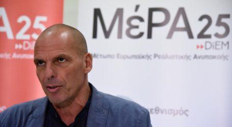ΜέΡΑ25 για επεισόδια στην ΑΓΕΤ: Συμφωνεί ο κ. Μητσοτάκης με την ειδυλλιακή προσέγγιση των ΜΑΤ;