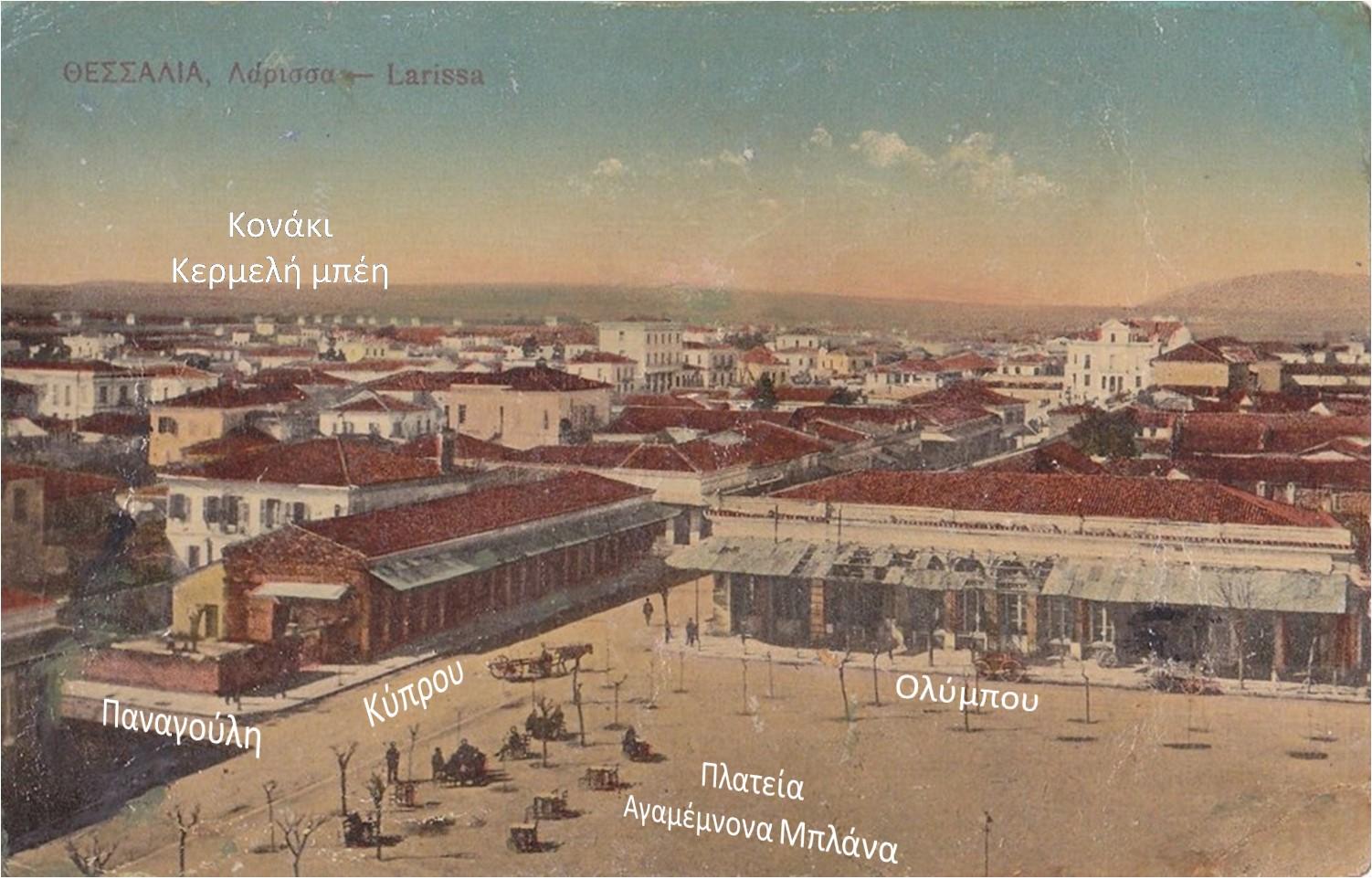 Ένα νοσταλγικό ταξίδι στο χρόνο: Πως άλλαξαν οι δρόμοι της Λάρισας στο διάβα της ιστορίας (φωτο - βίντεο)
