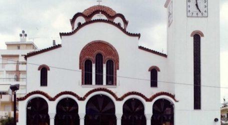 Πανηγύρεις Αγίων Αποστόλων Πέτρου και Παύλου στη Μητρόπολη Δημητριάδος