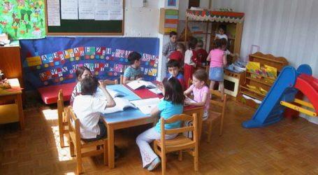 Νέα προγράμματα και δράσεις των Κέντρων Δημιουργικής Απασχόλησης Παιδιών ΚΔΑΠ –ΚΔΑΠ ΜΕΑ του Δήμου Λαρισαίων