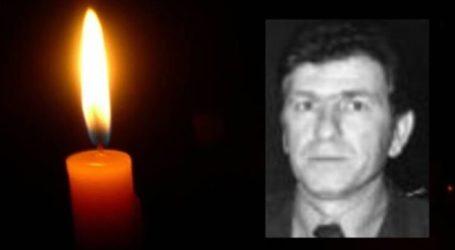 Έφυγε από τη ζωή 65χρονος Λαρισαίος