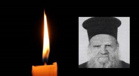 Απεβίωσε ο Πρωτοπρεσβύτερος Νικόλαος Κατσιούλας – Κηδεύεται αύριο στη Λάρισα