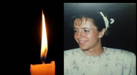Έφυγε από τη ζωή η Σοφία Χαροκόπου – Είχε άμεση σχέση με τον Πύργο στη Λάρισα