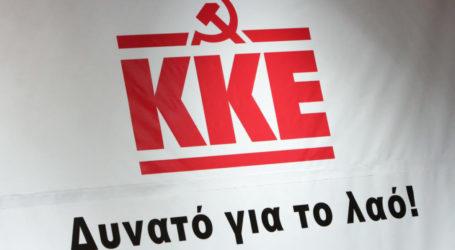 Βόλος: Πικετοφορία ενάντια στο νομοσχέδιο για την απαγόρευση των διαδηλώσεων διοργανώνει το ΚΚΕ