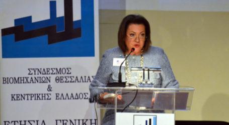Αντιρρήσεις του Συνδέσμου Βιομηχανιών Θεσσαλίας για το δώρο Πάσχα