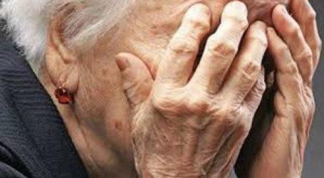 Βόλος: Στο Νοσοκομείο ηλικιωμένη με αλτσχάιμερ που τραυματίστηκε στο πρόσωπο