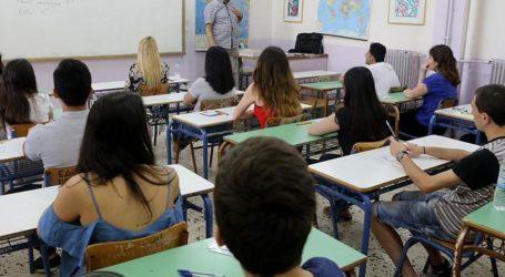 Βόλος: Ομαλή η διεξαγωγή των Πανελλαδικών εξετάσεων