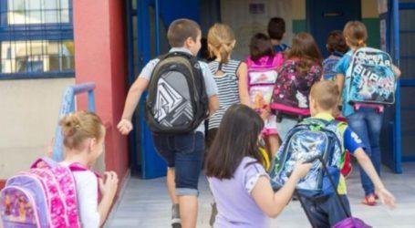 ΣΥΝΕΚ: Ευχές στους μαθητές-τριες για το τέλος της σχολικής χρονιάς