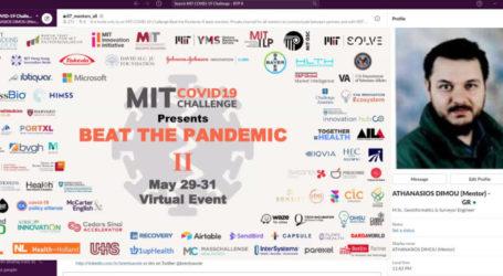 Ελασσονίτης σε Παγκόσμιο Διαγωνισμό Hackathon του MIT