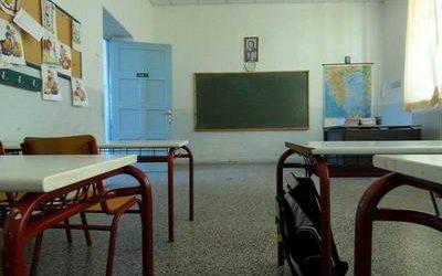 Βόλος: 9 στα 10 μαθητές του Δημοτικού Σχολείου επέστρεψαν στα θρανία τους