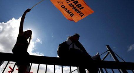 Απεργία καθηγητών και στη Μαγνησία – Ζητούν την απόσυρση του νομοσχεδίου για την Παιδεία