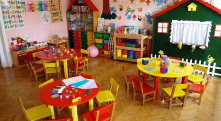 Αποτελέσματα αιτήσεων εγγραφών νηπίων στους παιδικούς σταθμούς δήμου Τυρνάβου