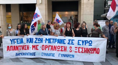 Συγκέντρωση διαμαρτυρίας στον Άγιο Νικόλαο:«Δεν αντέχουμε άλλο!» [Εικόνες – βίντεο]