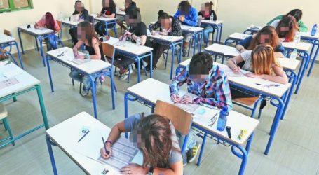 Καλή επιτυχία στους υποψηφίους των Πανελλαδικών από την Ένωση Γονέων και Κηδεμόνων του Δήμου Λάρισας
