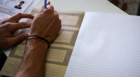 Πανελλαδικές εξετάσεις: Ο νέος «χάρτης» – Προς άνοδο οι βάσεις, τέλος η εισαγωγή με… λευκή κόλλα