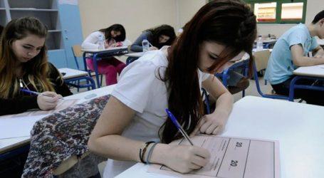 Λάρισα: Γραμμή Ψυχολογικής Υποστήριξης Υποψηφίων Πανελλαδικών Εξετάσεων