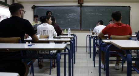 Πανελλαδικές 2020 : Στα μαθήματα ειδικότητας εξετάζονται οι υποψήφιοι των ΕΠΑΛ