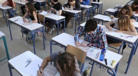 Η Ένωση Συλλόγου Γονέων Βόλου για τις πανελλαδικές εξετάσεις