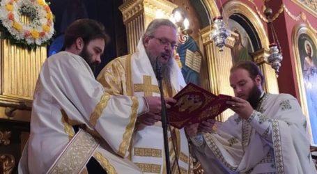 Στον Ιερό Ναό Αγίου Γεωργίου Τυρνάβου λειτούργησε ο Ιερώνυμος