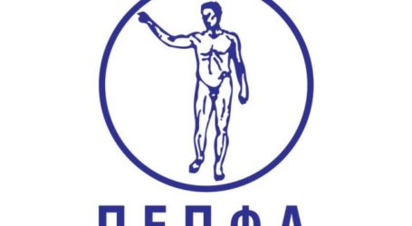 ΠΕΠΦΑ: Εμπαιγμός από το Υπουργείο Παιδείας σχετικά με την αναβάθμισητης Φυσικής Αγωγής στην εκπαίδευση
