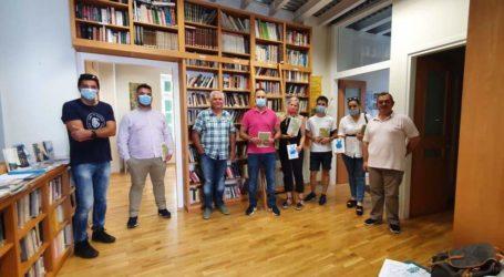 Βόλος: Στο ΚΕΘΕΑ Πιλότος μέλη της ΟΝΝΕΔ Μαγνησίας