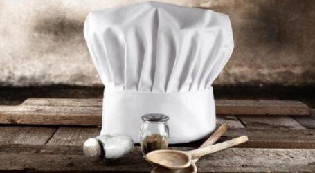 Δήμος Αλμυρού: Ζητείται μάγειρας