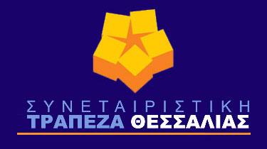 Συμμετοχή της Τράπεζας Θεσσαλίας στο Ταμείο Εγγυοδοσίας Επιχειρήσεων