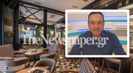 Βόλος: Διαμάχη ιδιοκτητών και ενοικιαστών καφέ-μπαρ για την έκπτωση του 40%