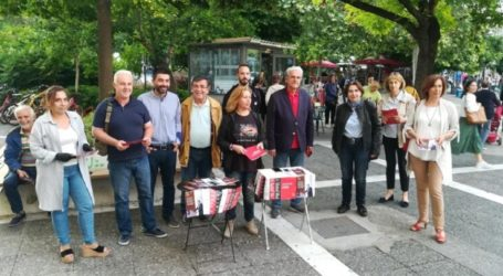 Ο ΣΥΡΙΖΑ Λάρισας ενημέρωσε τους πολίτες για το πρόγραμμα «Μένουμε Όρθιοι ΙΙ»