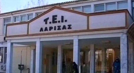«Τρέχει» η προκήρυξη για 95 μόνιμες θέσεις καθηγητών στο Πανεπιστήμιο Θεσσαλίας – Αξιολόγηση και μετακίνηση διδακτικού προσωπικού από τα πρώην Τμήματα ΤΕΙ Λάρισας