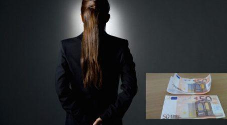 Γυναίκα επιχείρησε να «γεμίσει» την αγορά των Φαρσάλων με πλαστά 50ευρα