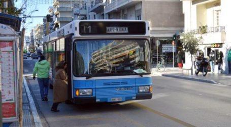 Αστικό ΚΤΕΛ Βόλου: Αλλαγές στα δρομολόγια της γραμμής Νο1