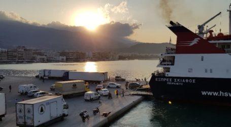 Βόλος: Προσπάθησε να ταξιδέψει… με ναρκωτικά στην τσέπη