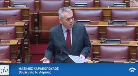 """Χαρακόπουλος: Αποκαλύψεις στη Βουλή για την """"περίεργη"""" χρηματοδότηση της ΠΑΣΕΓΕΣ επί ΣΥΡΙΖΑ με 1,8 εκατ. ευρώ"""