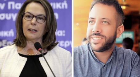 Βουλευτές ΣΥΡΙΖΑ Μαγνησίας: Με ποια κριτήρια χρηματοδοτήθηκαν τα ΜΜΕ;