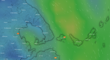 Βροχερός ο καιρός σήμερα στη Μαγνησία [χάρτες]