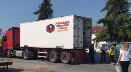 Ολοκληρώθηκε η διανομή προϊόντων ΤΕΒΑ από τον Δήμο Ρήγα Φεραίου