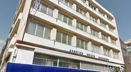 Ενεργειακή αναβάθμιση τριών δημοσίων κτιρίων της Μαγνησίας – 54 στη Θεσσαλία