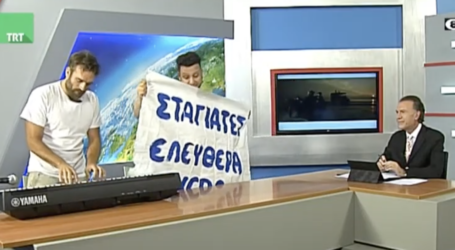 Σήκωσαν πανό για τις Σταγιάτες στον αέρα της εκπομπής του Σ. Πολύζου [βίντεο]