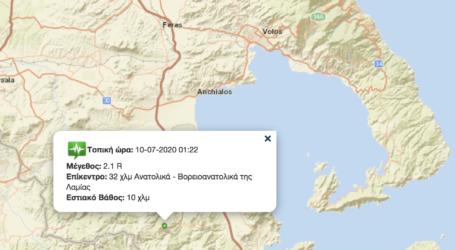 Ασθενής σεισμός στη Βρύναινα [χάρτης]