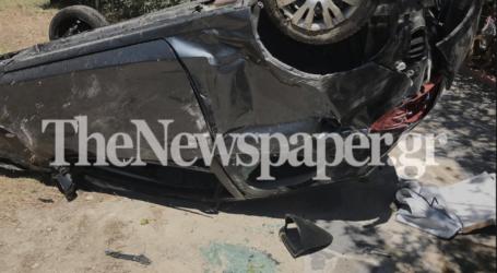 Βόλος: Σοκ από τροχαίο ατύχημα – ΙΧ «προσγειώθηκε» σε αυλή – [αποκλειστικές εικόνες]