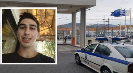 Βόλος: Η επίσημη ανακοίνωση της Αστυνομίας για τον θάνατο του 27χρονου Β. Μάγγου