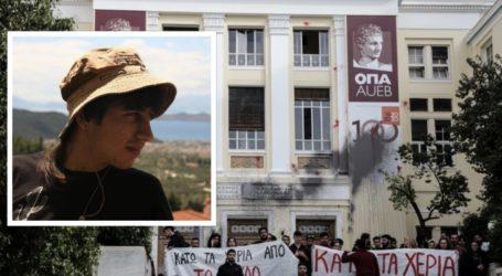 Συνέλευση για τον Βολιώτη Β. Μάγγο στην ΑΣΟΕΕ – Επεισόδια φοβάται η Αστυνομία στην Αθήνα