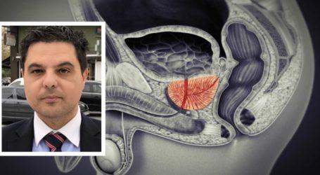 Όσα πρέπει να ξέρετε για τον προστάτη αδένα – Γράφει ο Δρ Κ. Ευσταθίου