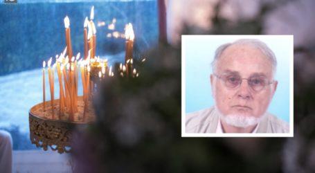 Πέθανε παλιός καθηγητής του Βόλου