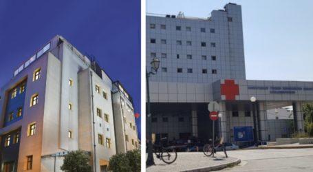 Τρέχουν στο Νοσοκομείο οι Βολιώτες για τεστ κορωνοϊού μετά τα συνεχή κρούσματα