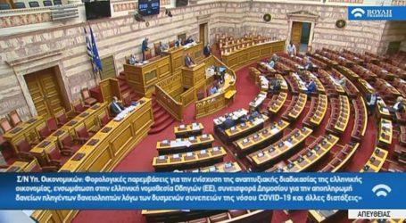 Κέλλας για το νομοσχέδιο του Υπουργείου Οικονομικών: «Ευνοϊκότερο φορολογικό περιβάλλον για πολίτες και επιχειρήσεις»