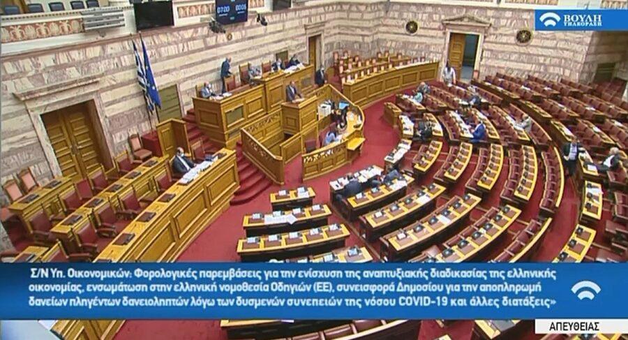 ΦΩΤΟ 2 kellas 1 900x487