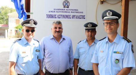 Έναρξη λειτουργίας του θεσμού του Τοπικού Αστυνόμου στην Αργαλαστή του Δήμου Νότιου Πηλίου